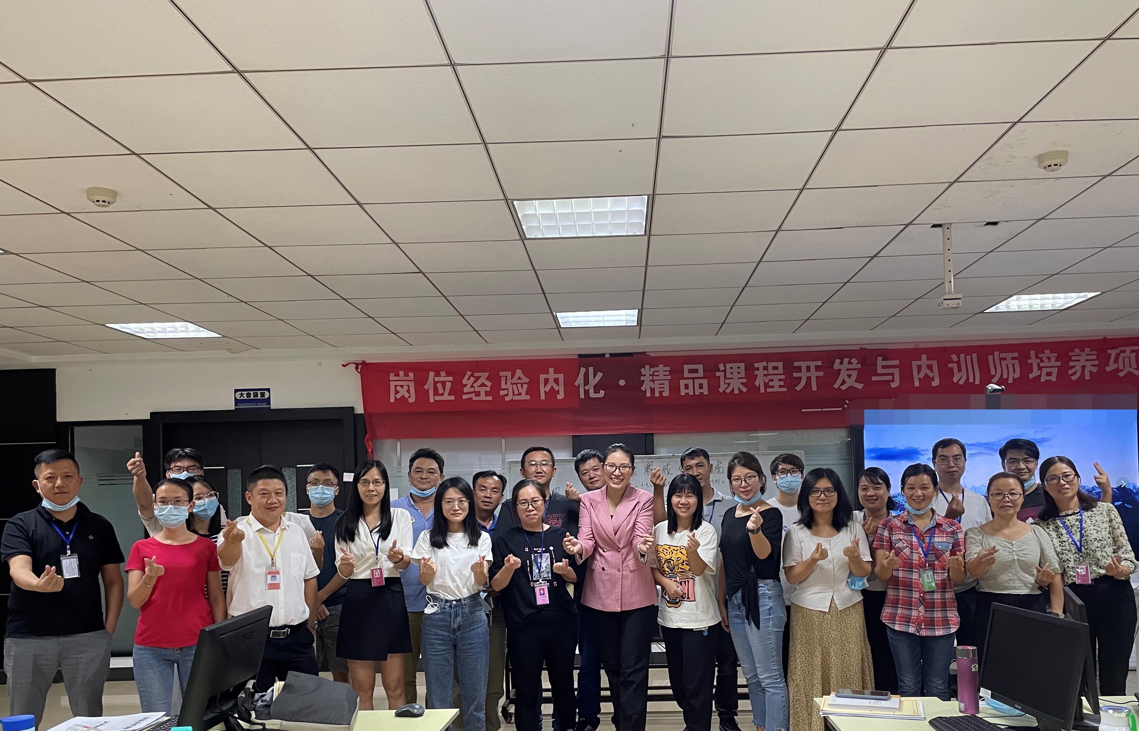 10月8-9日杨晓璐老师为江门某知名运动品牌企业学员讲授《岗位经验内化项目》第二阶段圆满结束!
