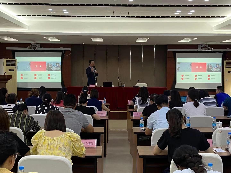王小伟老师9月29日为苏州国裕高分子科技公司讲授《excel及PPT在工作中的应用》的课程圆满结束!